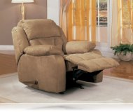Bradley Recliner Rocker in Beige