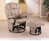 Swivel Glider with Ottoman in Beige Leatherette