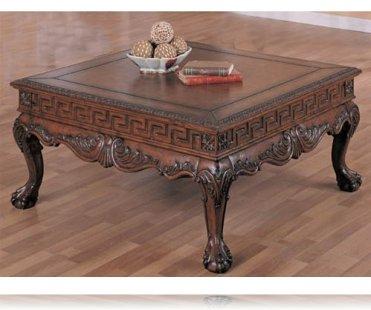 Arcata Coffee Table