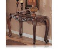 Atherton Sofa Table
