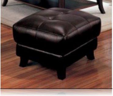 Brady Leather ottoman