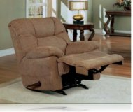 Caradon Brown Recliner