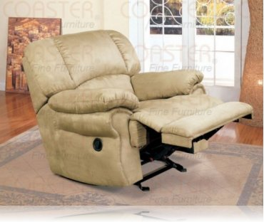 Cozy Beige Recliner