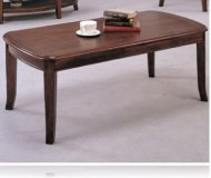 Sleek Design Occasional Coffee Table