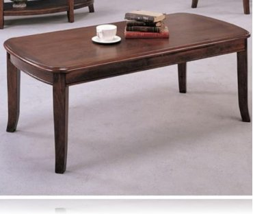 Sleek design occasional coffee table coffee tables coaster 3788 Sleek coffee table