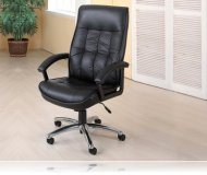 Springfield Executive Chair